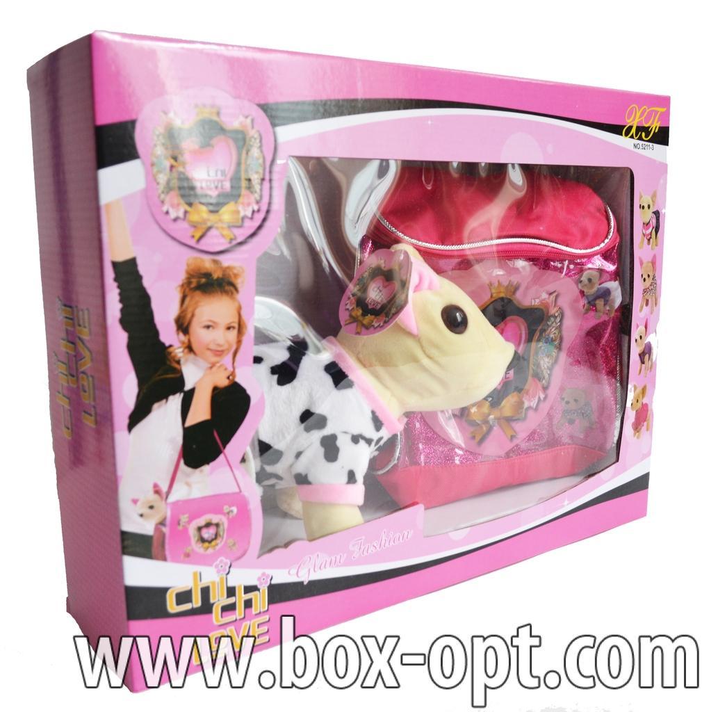 Мягкая Игрушка Собака с Рюкзаком (подарочная упаковка)