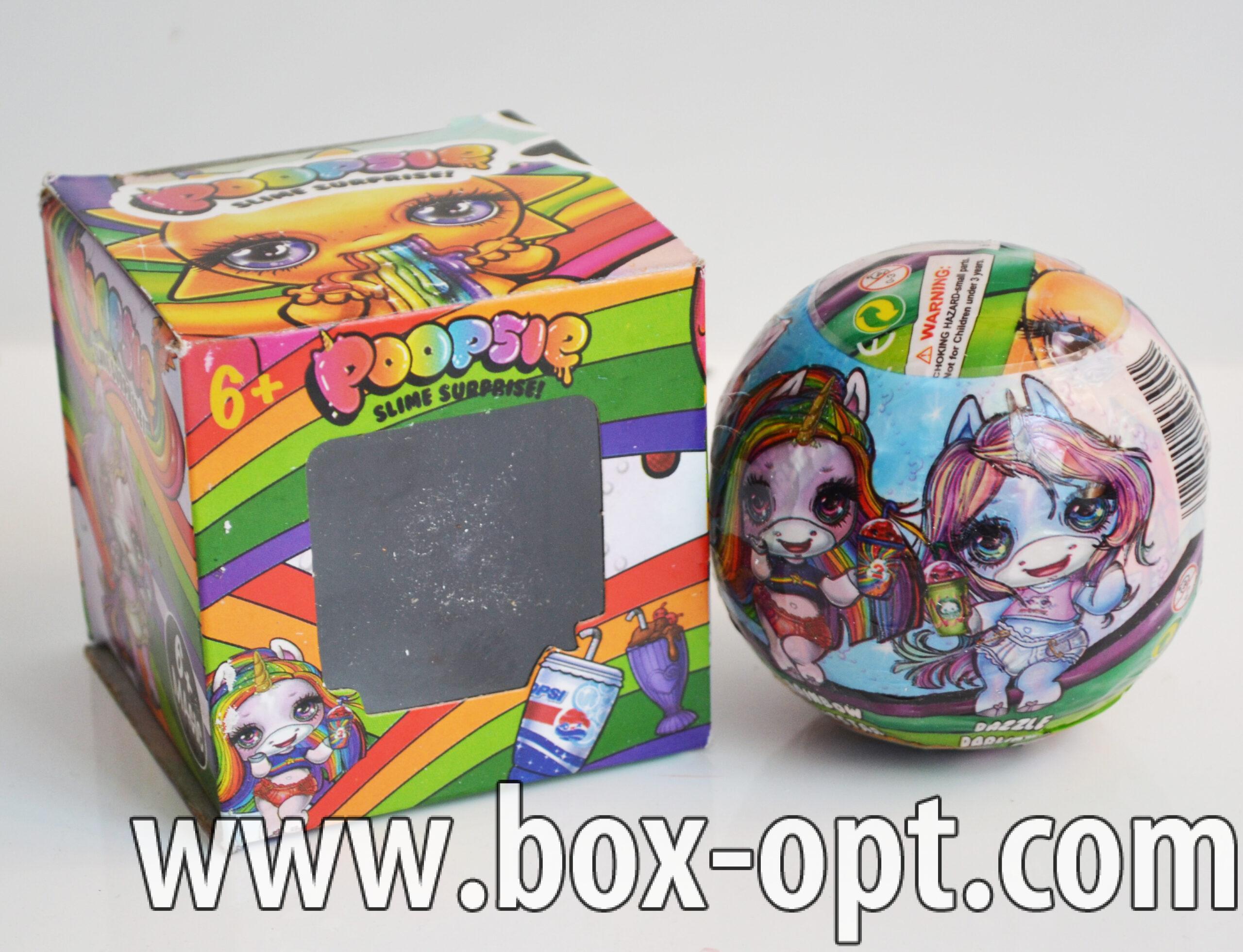 Пластиковое яйцо Poopsie (мини)