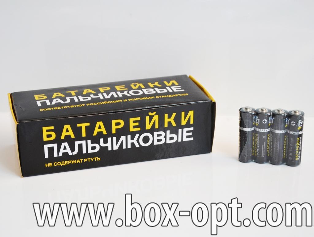 Батарейки AA CP