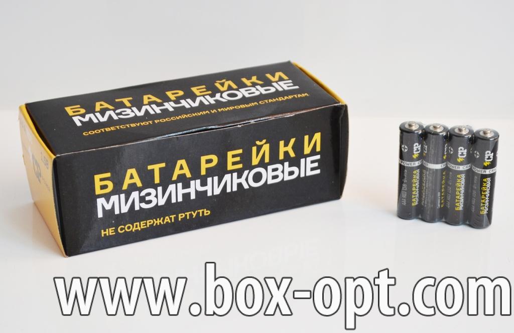 Батарейки AAA CP