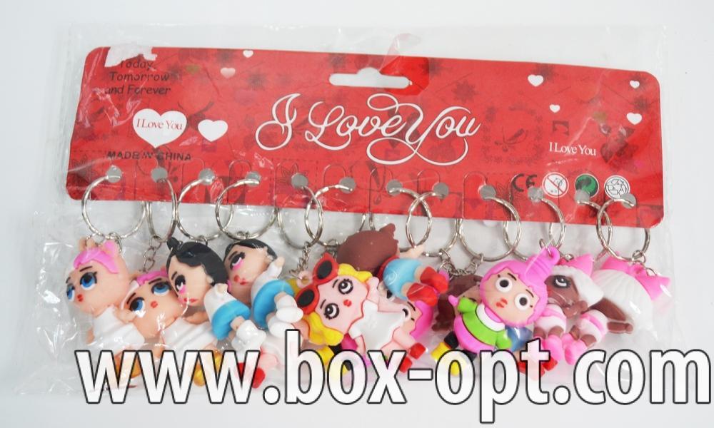 Брелок Кукла I Love You