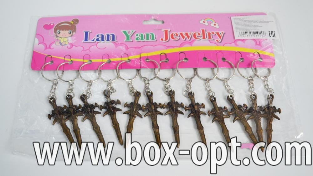 Брелок Мечи Lan Yan Jewelry (пластик)