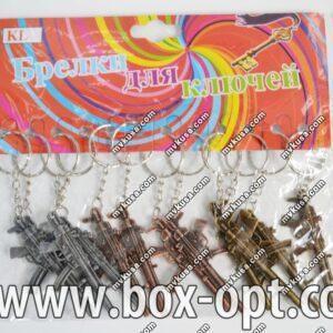 Брелок Набор автоматов Микс Брелки для Ключей (металл)
