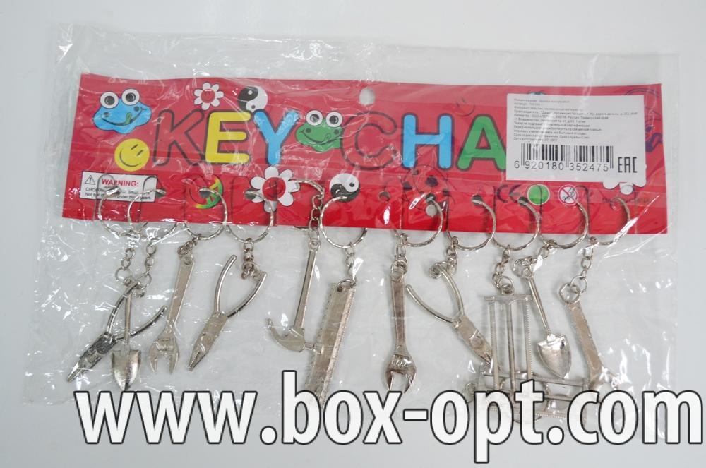 Брелок Набор инструментов Микс Key Chain (металл)
