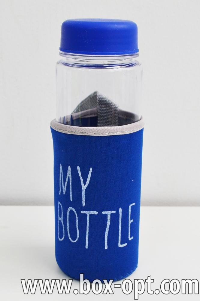 Бутылка My Bottle в чехле
