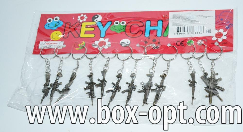 Брелок Автомат Key Chain (металл)